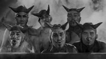 Ад раскрылся (1941), фото 2