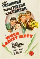 Когда встречаются леди (1941), постер 4