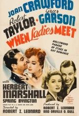 Когда встречаются леди (1941), постер 1