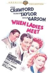 Когда встречаются леди (1941), постер 3