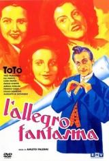 Веселое привидение (1941)