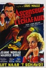 Лифт на эшафот (1958)