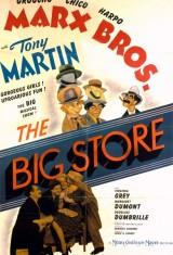 Большой магазин (1941)