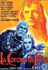 Железная корона (1941)