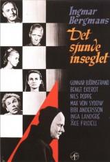 Седьмая печать (1957)