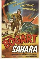 Сахара (1943)