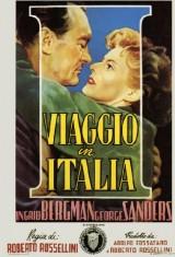Путешествие в Италию (1954)