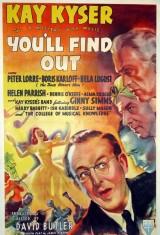 Вы узнаете (1940)
