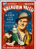 Вальс бродяги (1941)