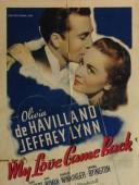 Любовь вернулась ко мне (1940)
