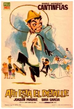 Но есть нюанс (1940)