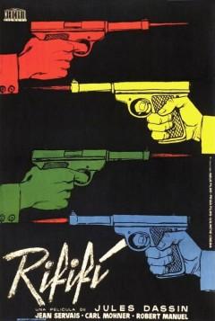 Мужские разборки (1955)