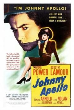 Джонни Аполлон (1940)