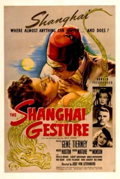 Жестокий Шанхай (1941)