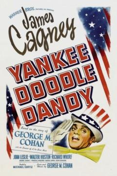 Янки Дудл Денди (1942)